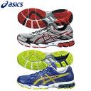 ★ Save 40% 13S4 asics TJG697 GT-1000 2 men's running shoes