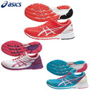 ★ Special stock disposal & time limited special sale ★ asics GLIDE LADY GELFEATHER Lady gelfezer glide TJR500 ladies