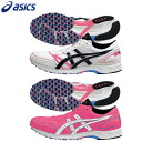 ★ 37% off 13S4 asics LADY TARTHERZEAL 2 readytaicerzeal 2 TJR832 ladies racing shoes