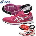 ◇ ( ASICS ) 13S2 asics running shoes ready light racer TS 2 TJL510 Womens fs3gm