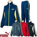★PUMA( puma) FD tray Nin jersey top and bottom set youth 824,729-824,730