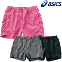 -60% Off asics ( ASICs ) AY cross-quarter pants Womens CFW51H