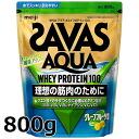 ★ Specials ★-SAVAS ( Sabbath ) akahoeyprotein 100 grapefruit taste 840 g (food 40 minutes CA1327