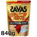★ Specials ★-SAVAS ( Sabbath ) junior protein cocoa taste 840 g (diet 60 minutes) CT1024