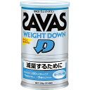 ◇ CZ7045 SAVAS (Savas) weight down yogurt taste 336 g (about 16 servings)