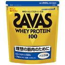 ★ Specials ★-SAVAS ( Sabbath ) whey protein vanilla 100 2,520 g produce 120 min CZ7419 annexspfblike