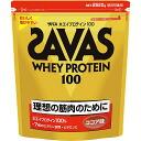 ★ Specials ★-SAVAS ( Sabbath ) whey protein 100 cocoa taste 2,520 g produce 120 min CZ7429 annexspfblike