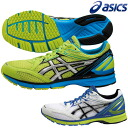 ◇ 13S2 asics LYTERACER RS 2-WIDE light racer RS2 wide TJL420 unisex fs3gm