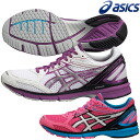 ◇ 13S2 asics LADY LYTERACER RS 2 ready light racer RS2 TJL511 fs3gm