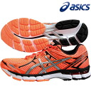 ★2 14S2 asics( Asics) GT-2000 NEW YORK (New York) SW (wide a supermarket) TJX696 men running shoes