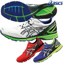 ◇ 13S2 asics LYTERACER RS 2 light racer RS2 TJL419 unisex fs3gm
