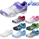 ★ 37% off ASICS ( ASICs ) ( tigon ) by TIGON Lazer Beam ( laserbeam ) Velcro (Velcro) type AN-2044 junior