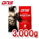 ◇! Protein annexspfblike protein Hey DNS 100 mass consumption type