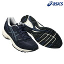 ◇207 14S1 asics (Asics) town Walker sports TDW207-5858 men walking shoes