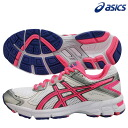 ◇ 14S1 asics ( ASICs ) GT-1000 2 BG TJG274-0120 junior shoes
