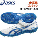 -ASICS high jump track and field spike shoes HJ-Japan (L) TFP347 unisex
