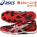 -ASICS track and field training blade racer TJG271, Jr.