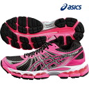 ◇15 14S2 asics( Asics) LADY gel nimbus light show Lady's running shoes TJG461-9020