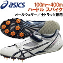 -ASICS 100 m to 400 m hurdles track and field spike shoes ヒートス print FR6 TTP505 unisex
