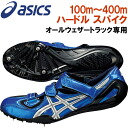 -ASICS 100 m to 400 m hurdles track and field spike shoes Cyber Japan TTP794