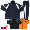 ★ ★ Specials time sale PUMA (PUMA) junior Jersey top and bottom set 830515