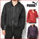 ★ period limited time sale specials ★ PUMA (PUMA) hooded mens Jersey top and bottom set 902398-902399