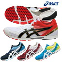 ★14S2 asics( Asics) ソーティマジック RP racing regular type men marathon shoes TMM453