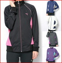 ★ ★ Specials sale PUMA (PUMA) women's training Jorge upper and lower set 902974-902975
