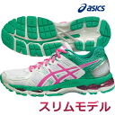 ★15SS asics Asics gel Kayano 21 slim lady's running shoes TJG731 GEL-KAYANO 21