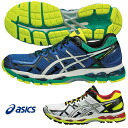 ★ 15 SS asics GEL-Kayano 21 mens running shoes TJG930 GEL-KAYANO 21