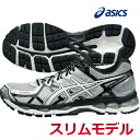 ★15SS asics( Asics) gel Kayano 21 slim model men running shoes TJG931 GEL-KAYANO 21