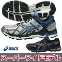 ★15SS asics Asics gel Kayano 21 super wide model men running shoes TJG932 GEL-KAYANO