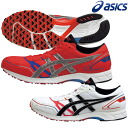 ★ 37% off 13S4 asics TARTHERZEAL 2-wide tercerzeal 2 wide TJR272 mens racing shoes