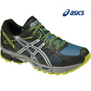 ★ 14S3 asics gel snowboarders wide mens running shoes TJG017