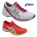 ◇ 15 SS asics LADY Tercer Zell 3 Womens running shoes TJR837 annexspfblike