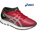 ★ 14S3 asics snow Taser SG racing wide model mens running shoes TJR925