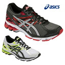 ◇ 15 SS asics GT-1000 3 super wide model mens running shoes TJG832