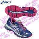-ASICS ladyguernimbas 17-wide challenge racer shoes women's Marathon 15 SS asics TJG393