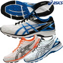 ◇ 14S1 asics LYTERACER TS 3-WIDE (light racer TS 3-wide) unisex TJL422
