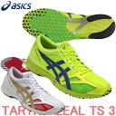 -ASICS tercerzeal TS-3 training challenge racer shoes 15 SS asics TJR279