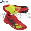 -ASICS tercerzeal TS 3-wide training challenge racer shoes 15 SS asics TJR280