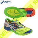 -ASICS Gerner SA Tri training challenge racer shoes road Triathlon 15 SS asics TJR624