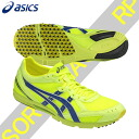 -ASICS Saute magic RP elite racer shoes Marathon intermediate relay 15 SS asics TMM453-0743