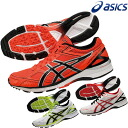 ◇ 14S1 asics LYTERACER TS 3 (light racer TS 3) unisex TJL421 running shoes