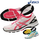 -Women's TS 3 TJL512 wilmans racing shoes asics ready light racer