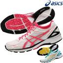 -Women's TS 3 TJL512 wilmans racing shoes asics ready light racer