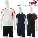 ★ puma mens T shirt & shorts and down set 512219-512220 PUMA Jersey