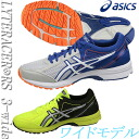 ★ asics light racer RS 3 wide racing shoes wide screens TJL425