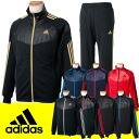 ★ adidas (adidas) アディエナジー adienergy warmupjasi top and bottom set SS691-SS690-SS659-SS658