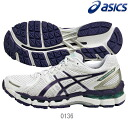 ★19 weekend limitation sale ★ 12FW asics( Asics) LADY GEL-KAYANO( gel Kayano) TJG381 Lady's